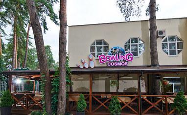Cosmos-bowling - Летняя терраса  - фото 4