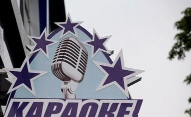"Чайка - Караоке-клуб ""Чайка"" - фото 2"