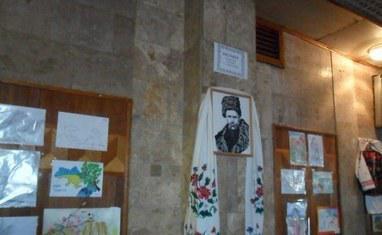 Палац молоді - Конкурс малюнків П.Р. Шевченка - фото 3
