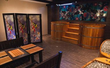 Дар Калифа - Японская баня - офуро  - фото 1