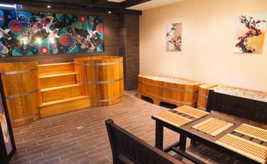Дар Калифа - Японская баня - офуро  - фото 2