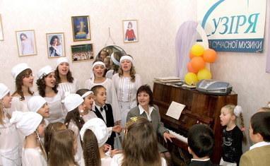 """Центр детского и юношеского творчества - Студия современной музыки """"Созвездие"""" - фото 3"""