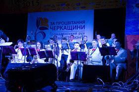 Фото 1 - Черкасские джазовые дни-2015