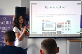 Фото 17 - IT-конференция и Lifehack-ярмарка в черкасском Talent HUB
