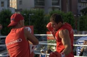 Фото 3 - Боксерский ринг в центре Черкасс (открытая тренировка 'K2 Promotions Ukraine')