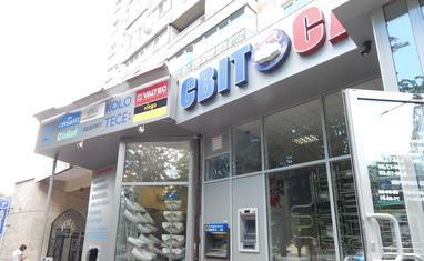 "Сантехстиль - Магазин ""Мир Сантехники"" - фото 4"