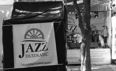 """Фестиваль """"Jazz Dилижанс Черкассы-2015"""" - фото 1"""