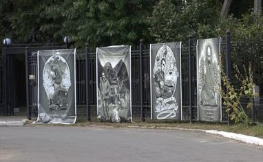 """""""Ше.Fest"""" в Моринцах - фото 4"""