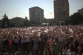 Фото 4 - День знаний в Черкассах