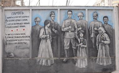 Стрит-арт в Черкассах - фото 1