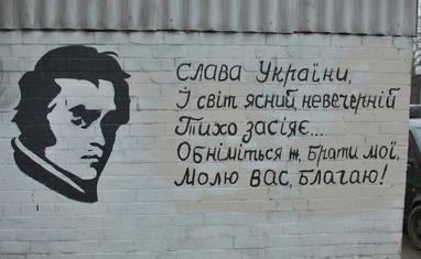 Стрит-арт в Черкассах - фото 2