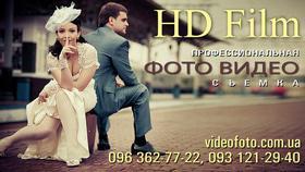 Фото 13 - Свадебная фото-видео съемка