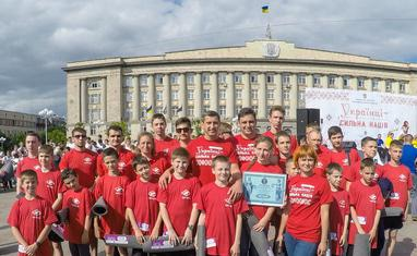 Качай пресс: национальный рекорд в Черкассах - фото 3