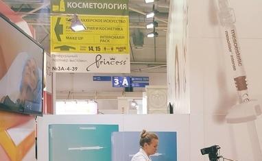 Art-стиль - Легендарная выставка InterCHARM-Украина - фото 3