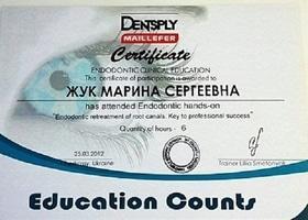 Фото 24 - Сертификаты и награды