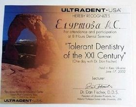 Фото 25 - Сертификаты и награды