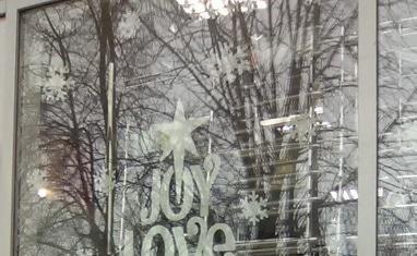 Сантехстиль - Новогоднее оформление магазина - фото 3
