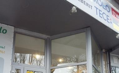 Сантехстиль - Новогоднее оформление магазина - фото 4