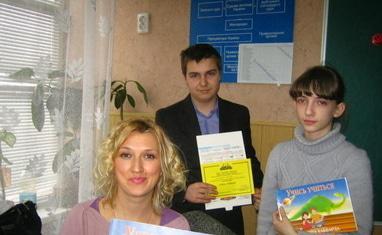 """ЭВРИКА - Курс """" Учись учиться"""" - фото 1"""