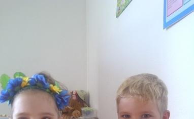 ЭВРИКА - Подготовка детей к школе - фото 1
