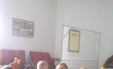ЭВРИКА - Подготовка детей к школе - фото 5