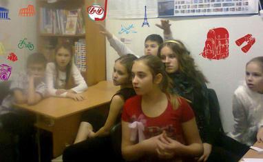 ЭВРИКА - Английский для школьников - фото 5