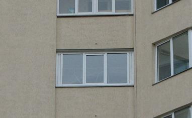 ТОВ Арка-плюс - Остекление балконов и лоджий - фото 1