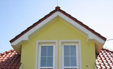 ТОВ Арка-плюс - Металлопластиковые окна для коттеджей - фото 3