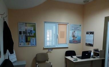 Энергодом - Наш офис - фото 5