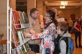 Фото 10 - Черкасский книжный фестиваль