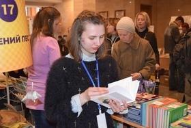 Фото 23 - Черкасский книжный фестиваль