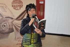 Фото 26 - Черкасский книжный фестиваль