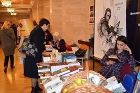 Фото 33 - Черкасский книжный фестиваль