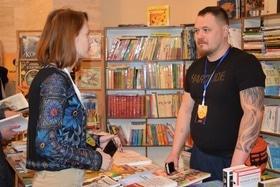 Фото 3 - Черкасский книжный фестиваль
