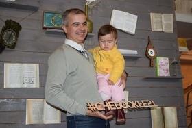 Фото 7 - Черкасский книжный фестиваль