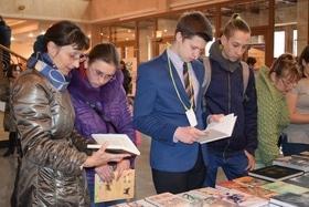 Фото 12 - Черкасский книжный фестиваль