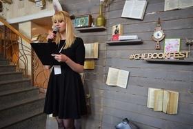 Фото 16 - Черкасский книжный фестиваль