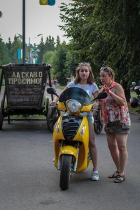 Фото 26 - Мотофестиваль 'Дорога на Сечь 2017' (фото Олег Войнилович)