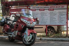 Фото 44 - Мотофестиваль 'Дорога на Сечь 2017' (фото Олег Войнилович)