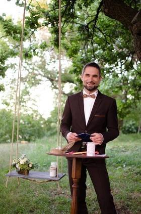 Фото 8 - Свадьба