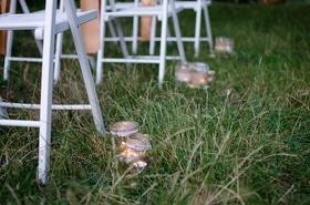 Фото 10 - Свадьба