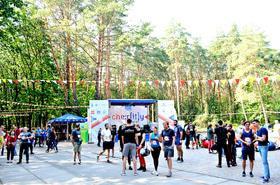 Фото 18 - Спортивно-благотворительный фестиваль 'CherITy 2017'