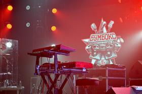 Фото 5 - Бумбокс. Концерт в поддержку альбома 'Голый король'