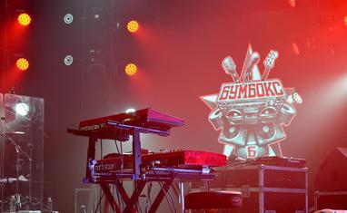 """Бумбокс. Концерт в поддержку альбома """"Голый король"""" - фото 5"""