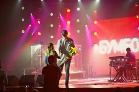 Фото 11 - Бумбокс. Концерт в поддержку альбома 'Голый король'