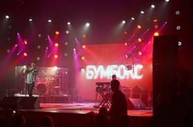 Фото 14 - Бумбокс. Концерт в поддержку альбома 'Голый король'
