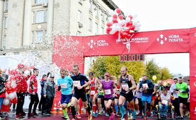 "Полумарафон ""New Run 2017"" в Черкассах - фото 1"