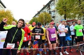 Фото 24 - Полумарафон 'New Run 2017' в Черкассах