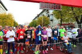 Фото 27 - Полумарафон 'New Run 2017' в Черкассах