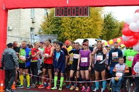 Фото 31 - Полумарафон 'New Run 2017' в Черкассах